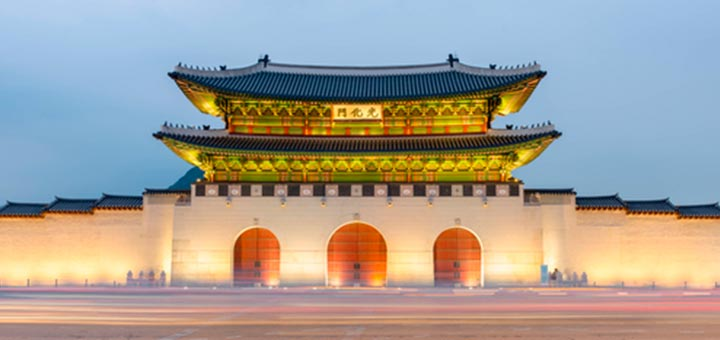 Destino: Corea del Sur