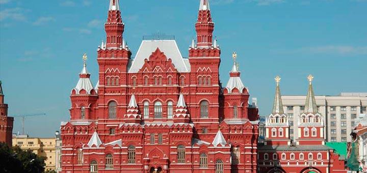 Destino: Rusia